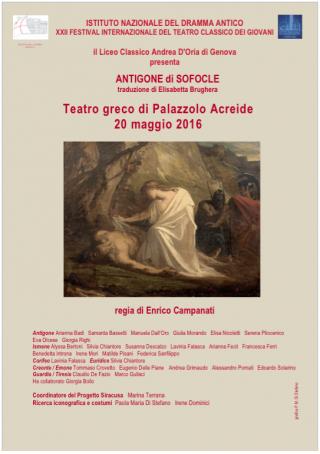 Antigone, Palazzolo, 20 maggio 2016
